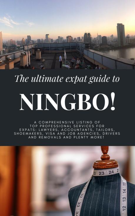 Professional NINGBo!