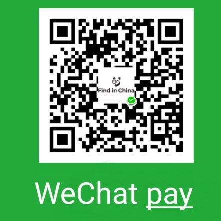 WeChat Image_20180212100013.jpg